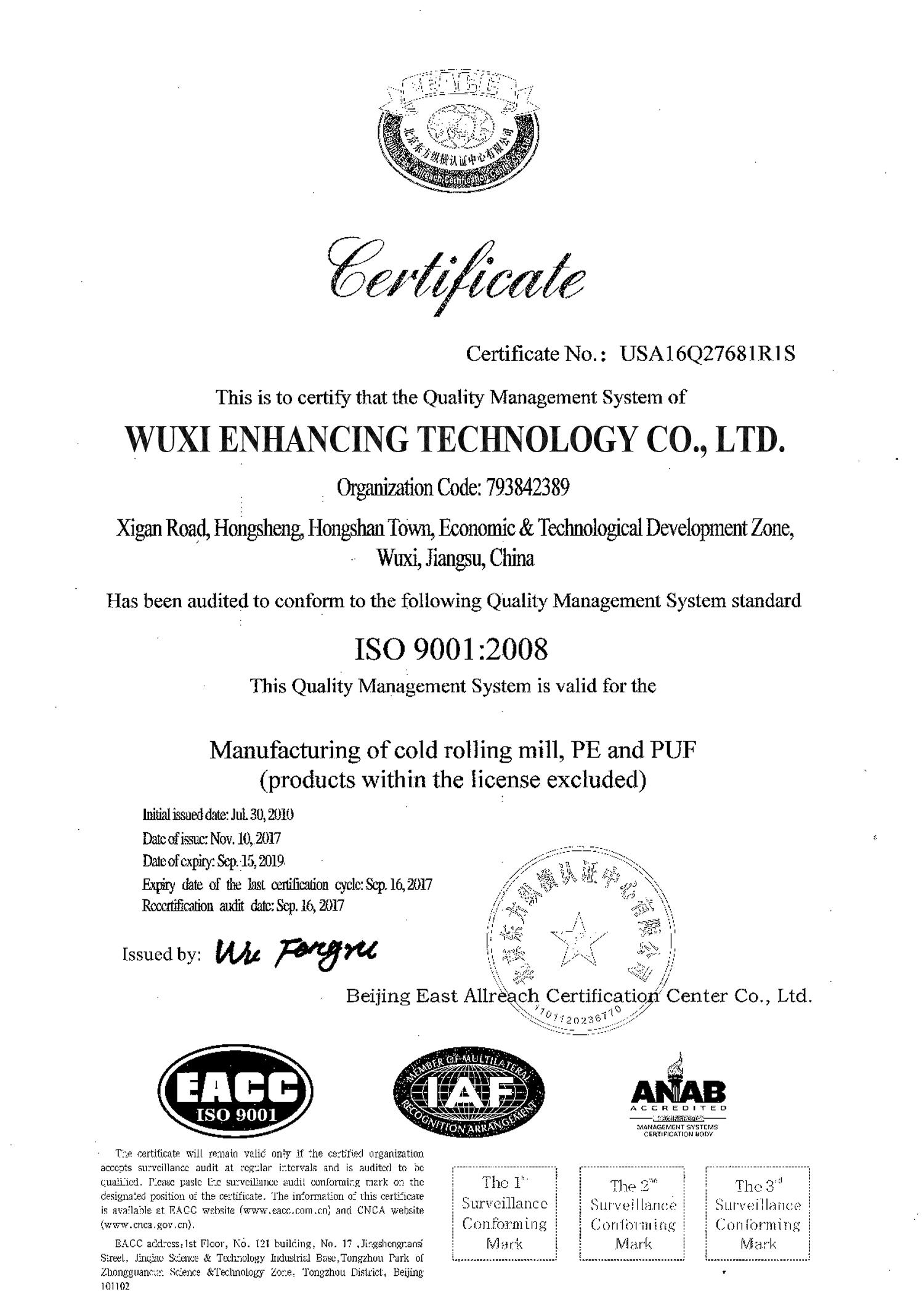 Certificate Enhancing Technology